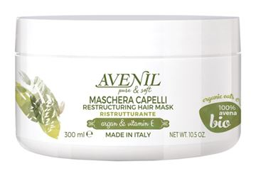 - avenil maschera capelli vaso 300 ml