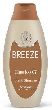 breeze doccia ml-250 class-n-67 avorio