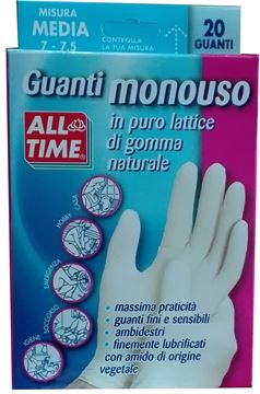 all-time-guanti-monouso-x-20-medi-7-7-5