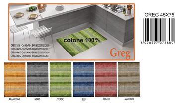 --tappeto-greg-45x75-cotone-100-