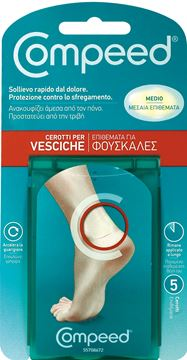 compeed-cerotto-vesciche-medio-x-5