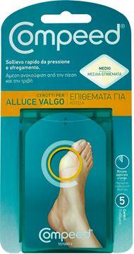 compeed-cerotto-alluce-valgo-x-5