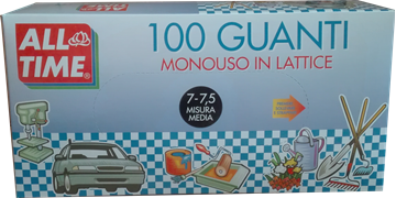 all-time-guanti-x-100-monouso-medi