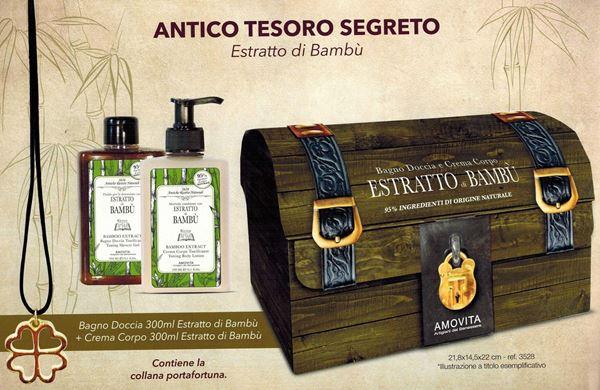 Immagine di AMOVITA BAULETTO BAMBU' BAGNO 300+CREMA CORPO 300