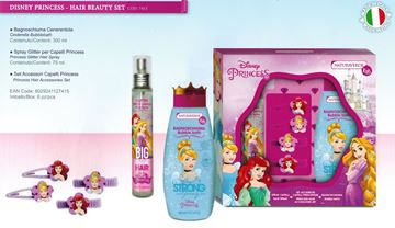 Picture of DISNEY PRINCESS BEAUTY SET 7415
