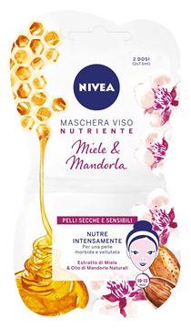 Immagine di NIVEA VISO MASCHERA MONOD.NUTR.INTENSIV