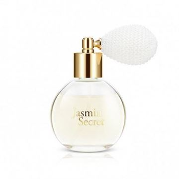 Picture of JEANNE EN PROVENCE GELSOMINO EDP 100 ML SPRAY