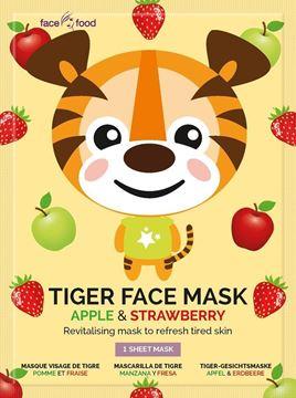 maschera-viso-tiger-face-mask