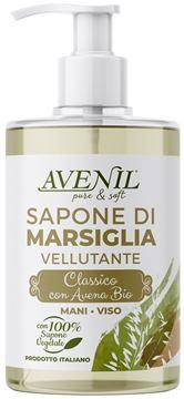 avenil-sapone-marsiglia-vellutante
