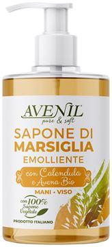avenil-sapone-marsiglia-emolliente